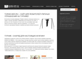 turnik-men.ru