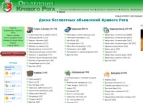 turnikpedia.ru