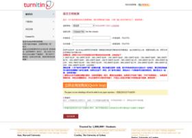 turnitinen.com