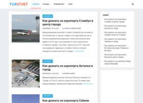 turotvet.com