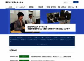 turtle.gr.jp