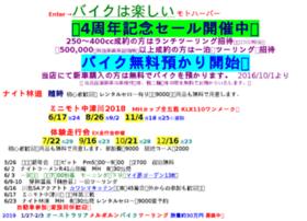 turumi.co.jp