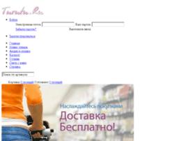turutu.ru