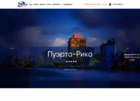 tury.ru