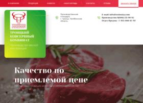 tushonka.com