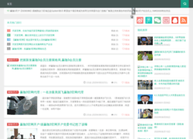 tushucheng.com