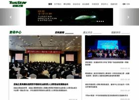 tusstar.com