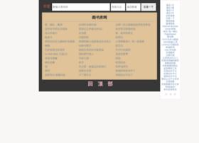 tusuku.com