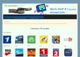 tut-tv.com