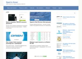 tuta-bonus.ru