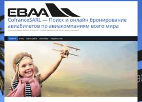 tutaviasale.ru