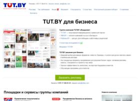 tutby.com