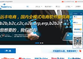 tutechan.b2bbuilder.com