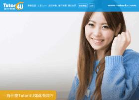 tutor4u.com.tw