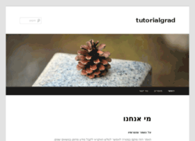 tutorialgrad.com