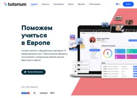 tutorium.ru
