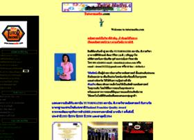 tutormaths.com