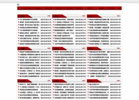 tutorsina.com