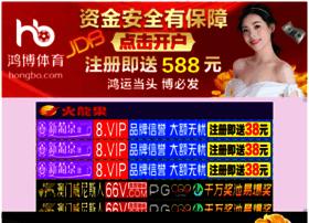 tutrapp.com
