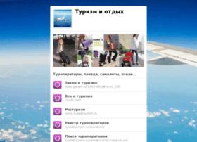 tutu.tel