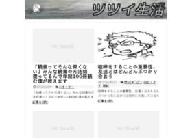 tutui-takehiko-works.com