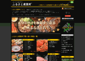 tuuhan.co.jp