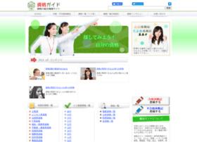 tuutenkaku.com