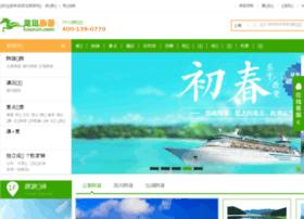 tuuxun.com