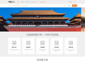 tuweimei.com