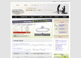 tuya-marriage.jp