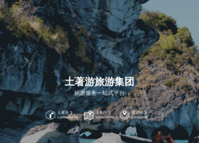 tuzuu.com