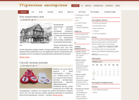tv-22.ru