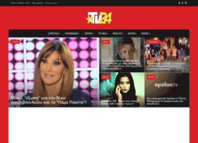 tv-24.gr