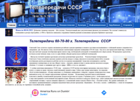 tv-80.ru