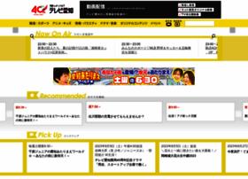 tv-aichi.co.jp