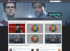 tv-baza.com