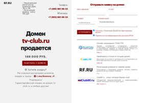 tv-club.ru