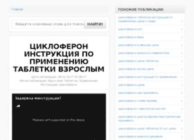 tv-fizruk.ru