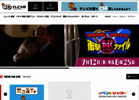 tv-osaka.co.jp