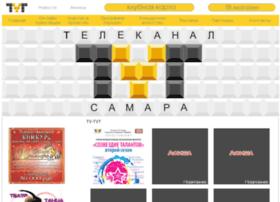 tv-tvt.ru