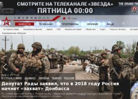 tv-zvezda.ru