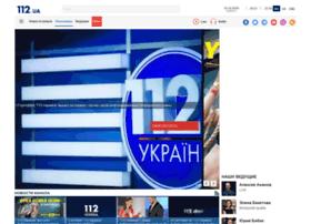 tv.112.ua
