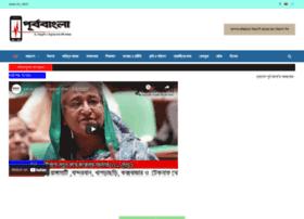 tv.banglapostbd.com