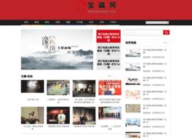 tv.baozang.com