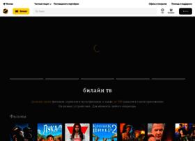 tv.beeline.ru