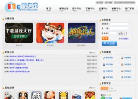 tv.c7taobao.com