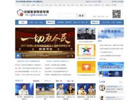 tv.cpd.com.cn