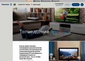 tv.freedom-vrn.ru