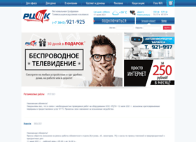 tv.hutor.ru