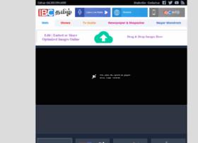 tv.ibctamil.com